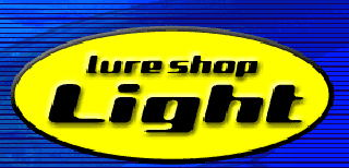 Lureshoplight